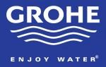 Produkty marki Grohe